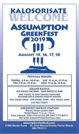 Assumption Greekfest 2019